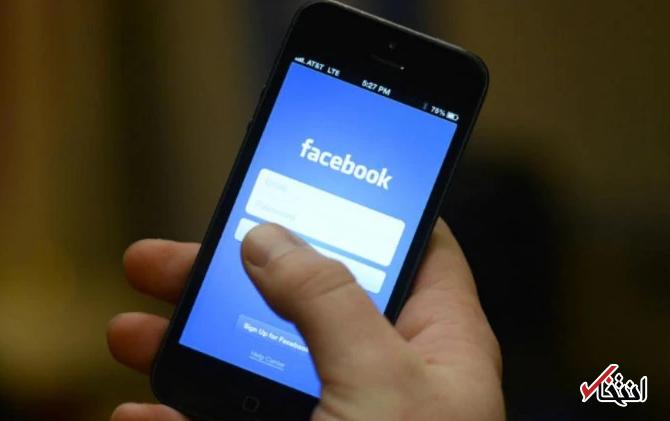دسترسی به مسنجر فیس بوک بدون حساب کاربری فیس بوک غیرممکن شد