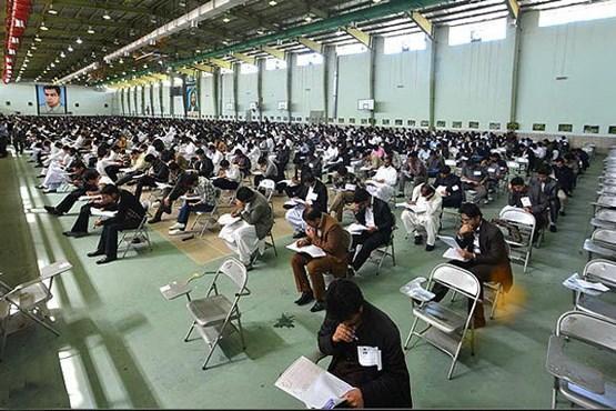 نتایج نهایی آزمون استخدامی آموزش و پرورش اعلام شد