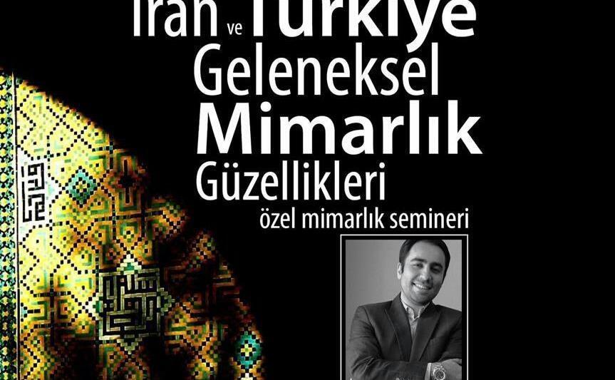 سخنرانی عضو هیئت علمی دانشگاه آزاد در نشست زیبایی های معماری سنتی ایران و ترکیه