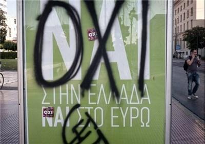 خروج یونان از منطقه یورو برای همه کشورهای اروپایی فاجعه بار خواهد بود