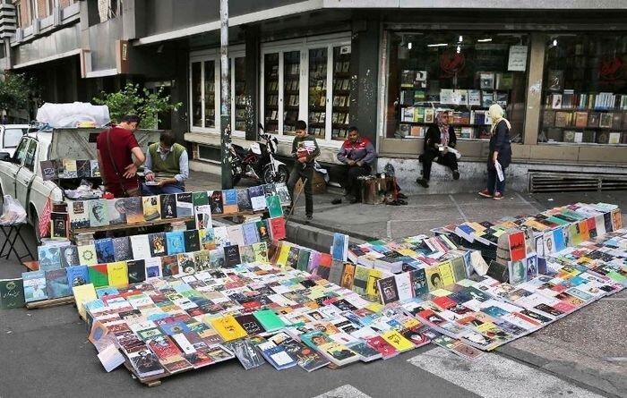 عزم جزم برای جمع آوری بساط گستران غیر قانونی کتاب