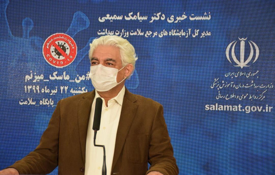 مدیرکل آزمایشگاه های وزارت بهداشت: تضاد منافع استقلال و سازمان لیگ باعث زیر سوال رفتن نتایج شد