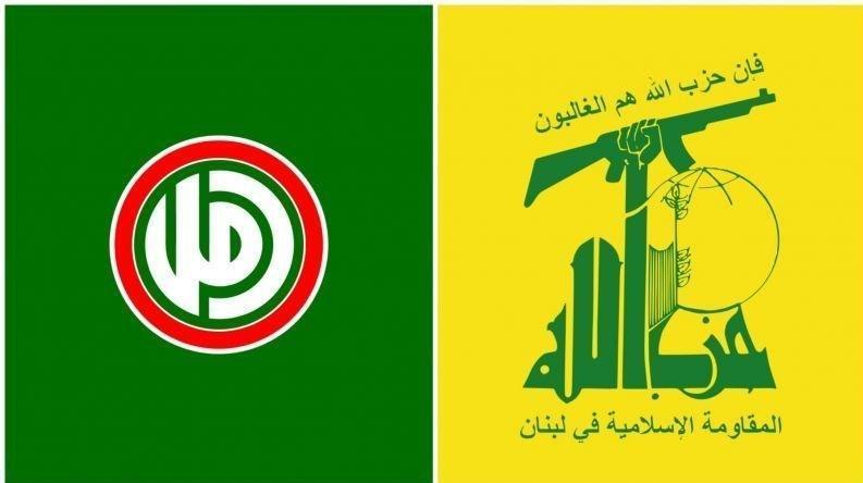لبنان، نشست حزب الله و امل با وزیر کشاورزی برای حل مسائل کشاورزان