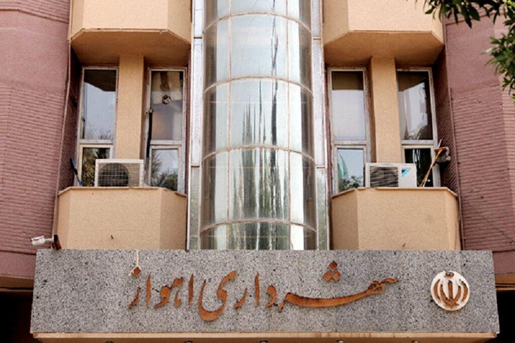 خبرنگاران جمعی از کارگران سایت پسماند صفیره اهواز خواستار پرداخت شدن حقوق شدند