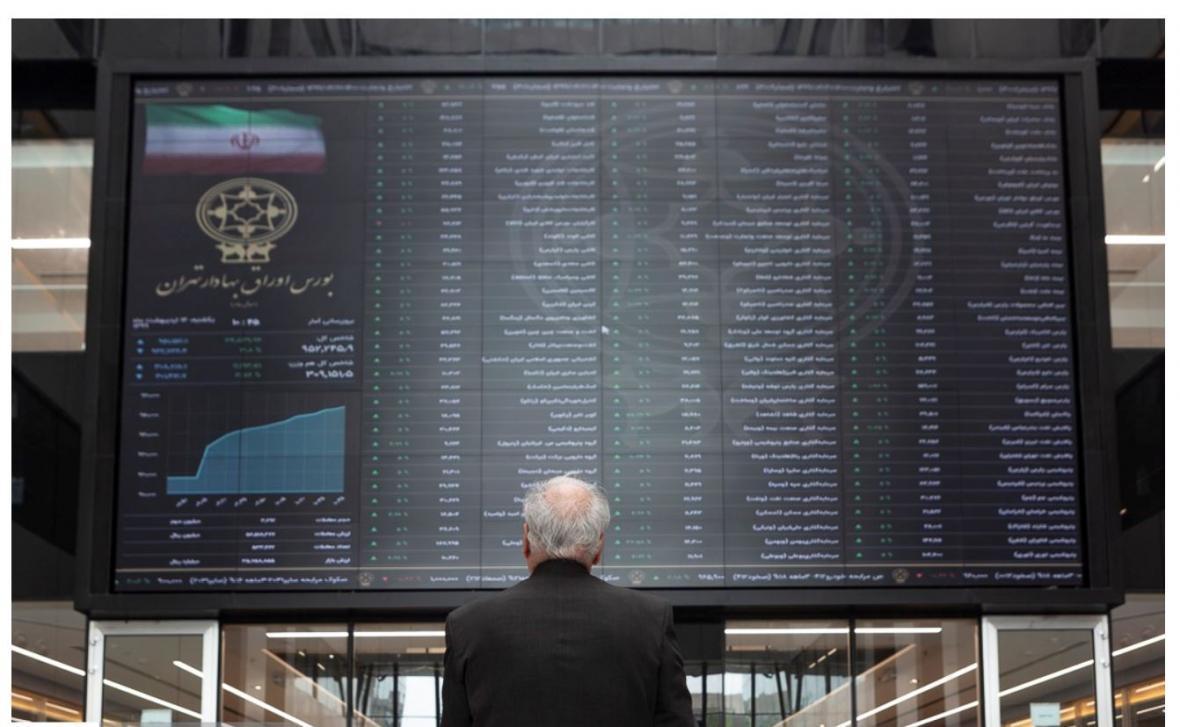 ارگان دولت برنامه تیم روحانی برای کنترل بازار سرمایه تشریح کرد؛ تشکیل صندوق ثبات ساز