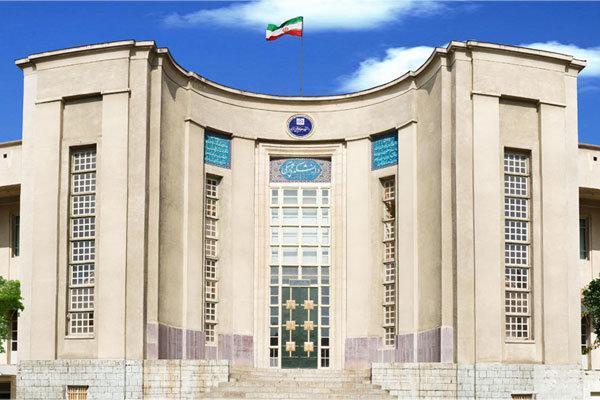 شروع ثبت نام پذیرفته شدگان آزمون دستیاری دانشگاه علوم پزشکی تهران ، جدول زمان مصاحبه دکتری تخصصی و پژوهشی