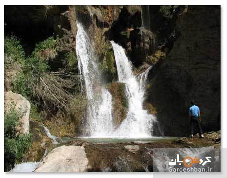 آبشار زیبای پونه زار