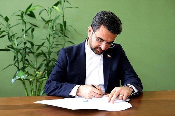 آذری جهرمی چهاردهمین سالگرد فعالیت ایرانسل را تبریک گفت