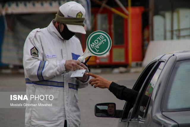 جریمه 21 خودرو در نخستین ساعت اجرای محدودیت های تردد در ورودی های همدان