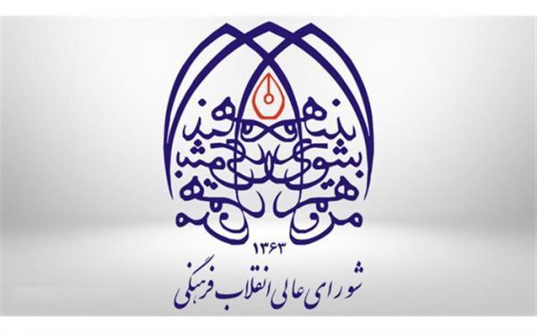 رئیس بنیاد ملی نخبگان، عضو شورای راهنمایی استعدادهای درخشان شد