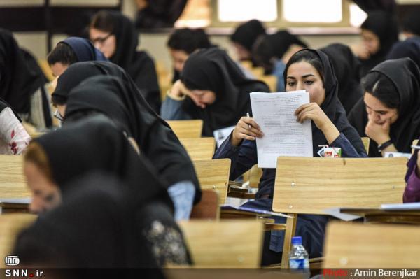 فراخوان پذیرش دانشجوی ممتاز در دانشگاه شیراز تمدید شد