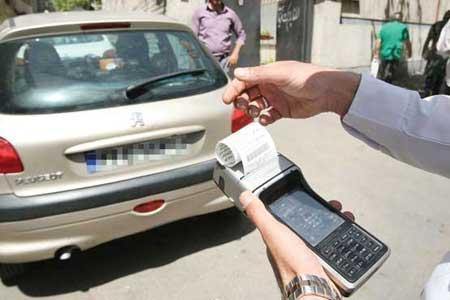 جریمه رانندگان به صورت دو برگی ، چه افرادی مشمول این نوع جریمه می شوند؟