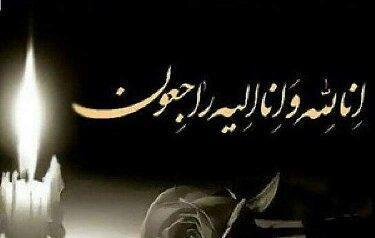 مادر شهیدان اسمعیل غلام درگذشت خبرنگاران