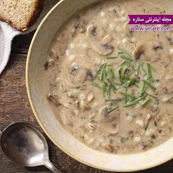 طرز تهیه انواع سوپ خوشمزه ایرانی و فرنگی