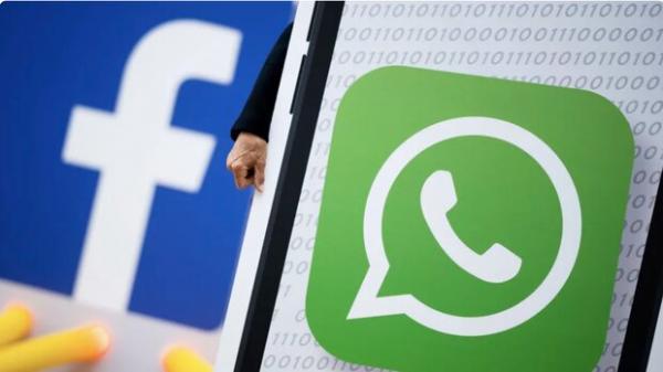 ترکیه تحقیقات درباره فیس بوک و واتس اپ را شروع کرد