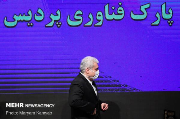 2500 نخبه ایرانی طی 4 سال اخیر به کشور بازگشته اند