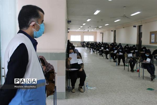 دفترچه راهنمای آزمون استخدامی دانشگاه ها برای بار چهارم اصلاح شد