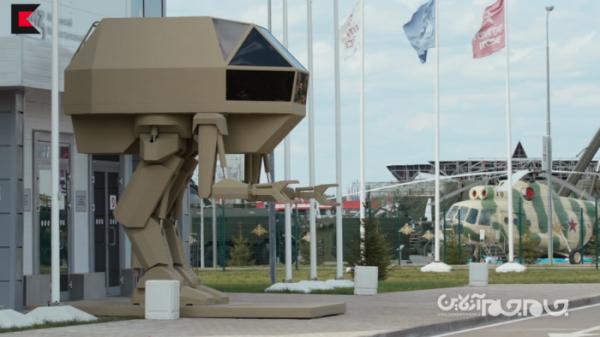 ربات جنگی غول پیکر شرکت کلاشنیکف