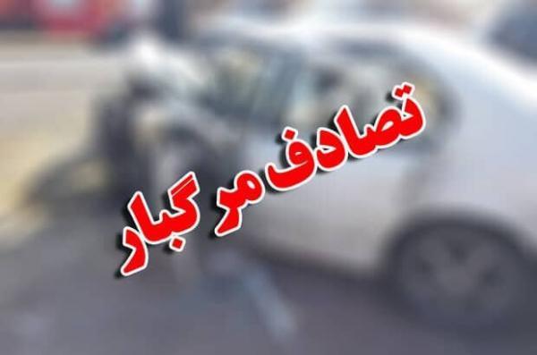 سانحه رانندگی در اهر یک کشته و یک مصدوم برجای گذاشت